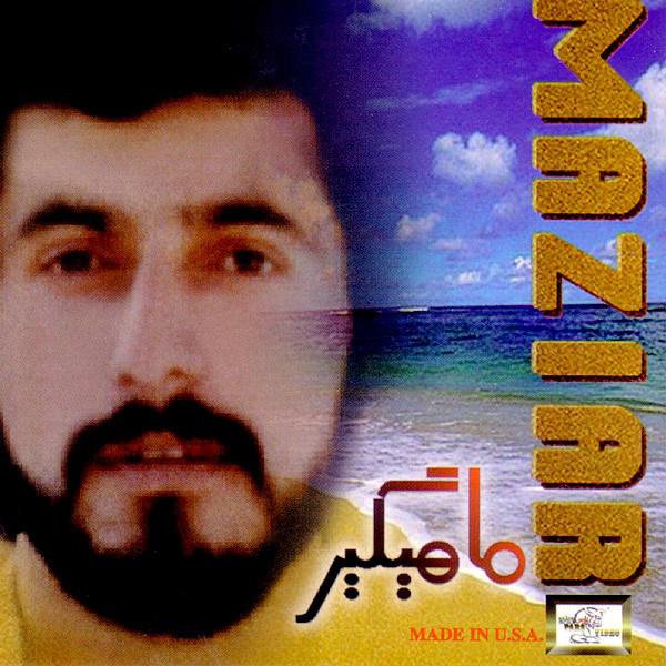 Maziar - Harf Bezan