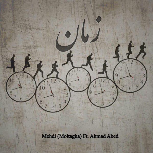 Mehdi Moltagha - Zaman (Ft Ahmad Abed)