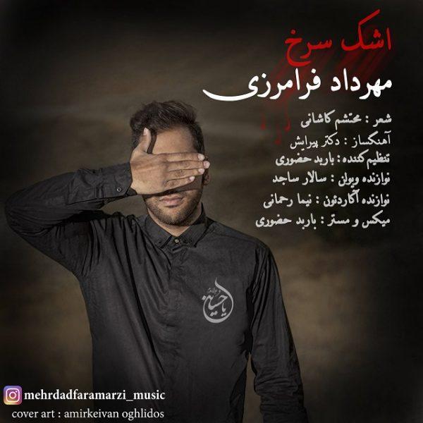 Mehrdad Faramarzi - Ashke Sorkh