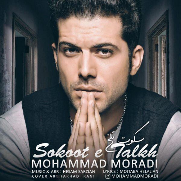 Mohammad Moradi - Sokoute Talkh