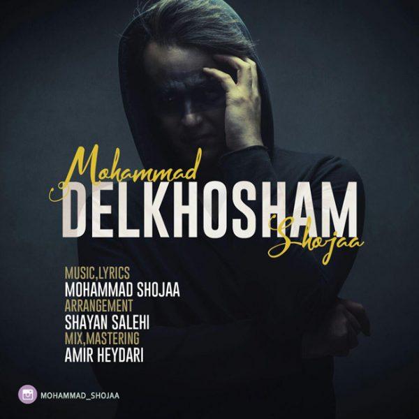 Mohammad Shojaa - Del Khosham