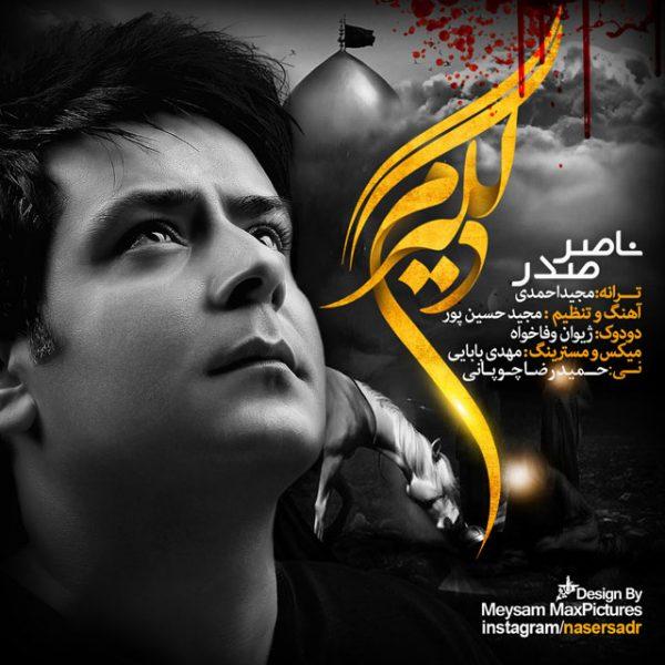 Naser Sadr - Delgiram