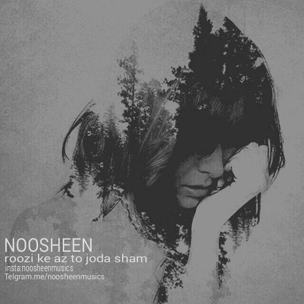 Noosheen - Roozi Ke Az To Joda Sham