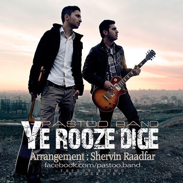 Pastoo Band - Ye Rooze Dige