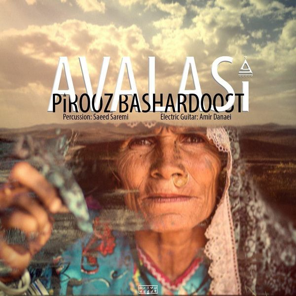 Pirooz Bashardoost - Avalasi