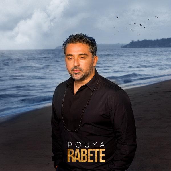Pouya - Rabete