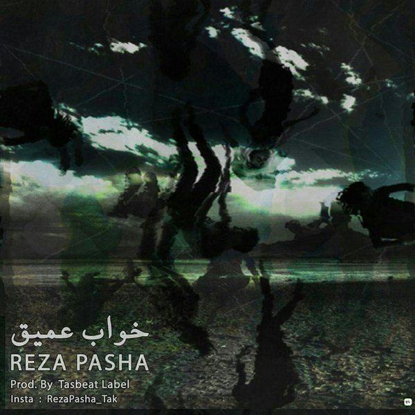 Reza Pasha - Khabe Amigh
