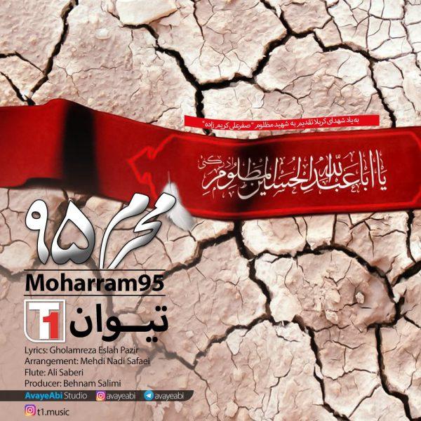 T1 - Moharam 95