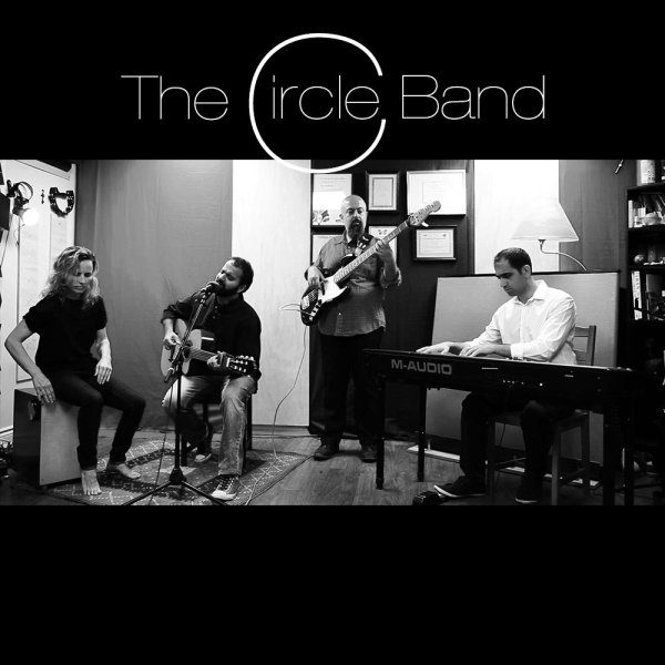 The Circle Band - To Didi