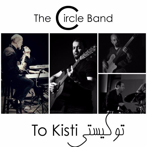The Circle Band - To Kisti