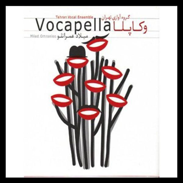 Vocapella - Khooshe Chin