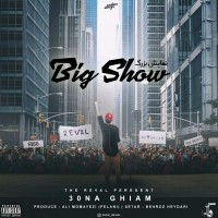 30na-Ghiam-Big-Show