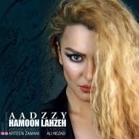 Aadzzy-Hamoon-Lahzeh