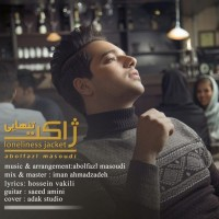 Abolfazl-Masoudi-Jacket-Tanhaei
