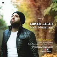 Ahmad-Safaei-Nafas-Mikesham