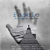 Ali-Ehsan-Saleh-Fasele