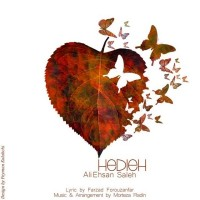 Ali-Ehsan-Saleh-Hedieh