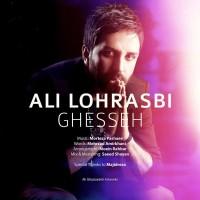 Ali-Lohrasbi-Ghesseh