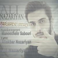 Ali-Nazariyan-Panjareie-Jodaei