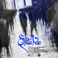 Alireza-Azar-Madare-Moraba-New-Version