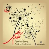 Alireza-Sadri-Ham-Raghs