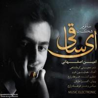 Amin-Esfahani-Saghar