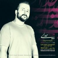 Amin-Mahmoudi-Jodaei