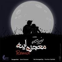 Amin-Rostami-Mojeze-Ine-Remix