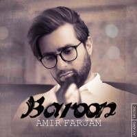 Amir-Farjam-Baroon