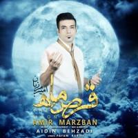 Amir-Marzban-Ghorse-Mah