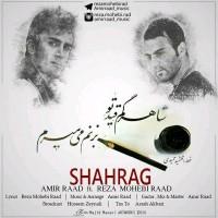 Amir-Raad-Reza-Mohebi-Raad-Shahrag