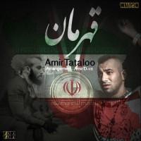 Amir-Tataloo-Ghahreman