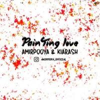Amirpooya-Kiarash-Painting-Love