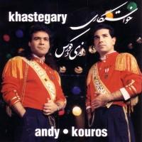 Andy_Kouros-Madar