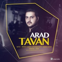 Arad-Tavan