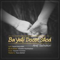 Aref-Tashakori-Ba-Yeki-Doost-Shod
