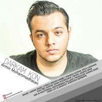 Armin-Mohammadhasan-Darkam-Kon