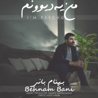 Behnam-Bani-Man-Ye-Divoonam