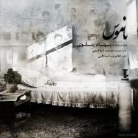 Behnam-Safavi-Namoos