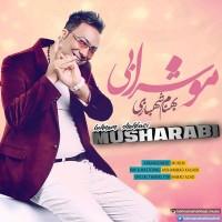 Behnam-Shahbazi-Moo-Sharabi
