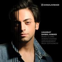 Danial-Ahmadi-Vagheiat