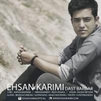 Ehsan-Karimi-Dast-Bardar