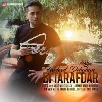 Farhad-Dehghan-Bi-Tarafdar