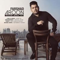 Farshad-Aroon-Bazam-Mano-To
