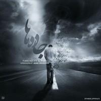 Farzad-Jadeha