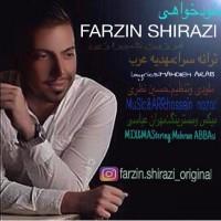 Farzin-Shirazi-Khodkhahi