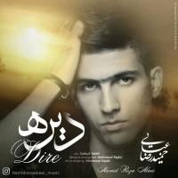 Hamidreza-Abaei-Dire
