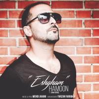 Hamoon-Eshgham-Ft-Amir-Afraz