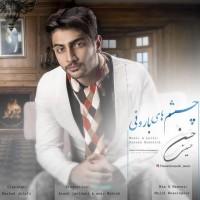 Hassan-Hosseini-Cheshmay-Baroni