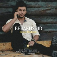 Hesam-Farahnaki-Bebakhshid